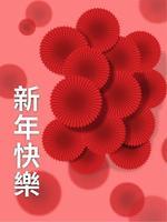 fundo abstrato chinês com guarda-chuvas de cor vermelha vetor