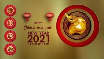 feliz ano novo chinês 2021, ano do boi vetor