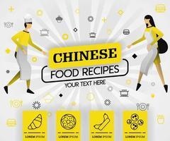 conceito de ilustração vetorial amarelo. receitas de comida chinesa cobrem o livro. receita de culinária saudável e capa de comida deliciosa podem ser para revista, capa, banner, livro de receitas, livro. estilo cartoon plana vetor