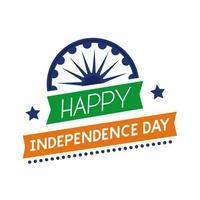 celebração do dia da independência na Índia com ícone de estilo plano Ashoka chakra vetor