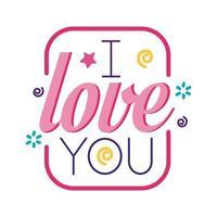 Eu te amo, texto dentro do quadro, estilo plano, ícone, vetorial vetor