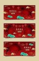 feliz ano novo chinês 2021 coleções boi banner