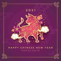 corte de papel do ano novo chinês boi dourado vetor