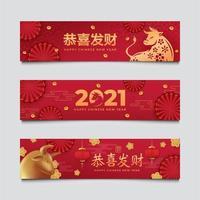 conjunto de bandeira do boi dourado do ano novo chinês vetor