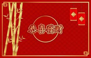 gong xi fat choi com letra e bambu vetor