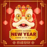 festa do ano novo chinês dança do leão vetor