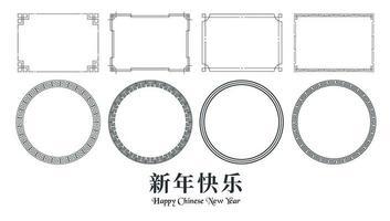 molduras chinesas incluem quadrado e círculo. elementos de decoração, como pôster, capa. textos em chinês significam feliz ano novo chinês. vetor
