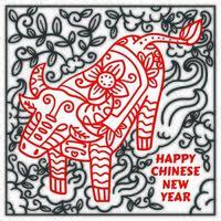 ano novo chinês 2021. ano do boi. vetor