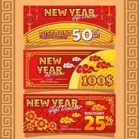 promoção exclusiva para o ano novo lunar vetor