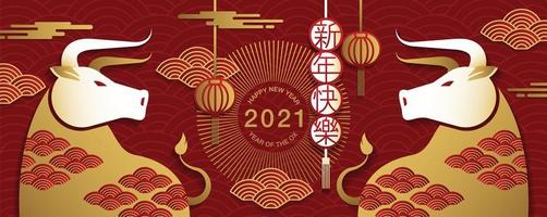 ano novo chinês, 2021, ano do boi, feliz ano novo, design plano vetor