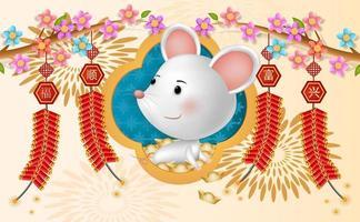 feliz ano novo chinês para o rato com fogos de artifício vetor