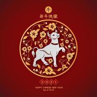 feliz ano novo chinês 2021 ano do design boi com caráter de boi, flores e elementos asiáticos com estilo artesanal vetor