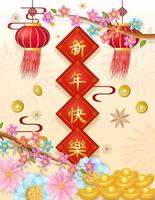 feliz ano novo para o rato. fortuna de cumprimentos do ano novo chinês com lanterna. vetor