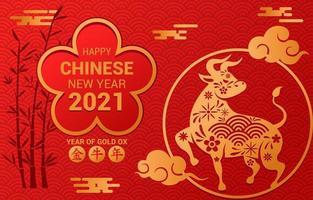 fundo vermelho do ano chinês do boi de ouro vetor