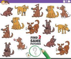 encontrar dois mesmos cães, jogo educacional para crianças