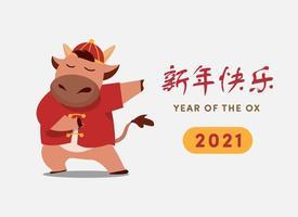 feliz ano novo chinês 2021 boi zodíaco vetor