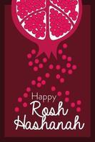 letras de Rosh Hashaná feliz com romã