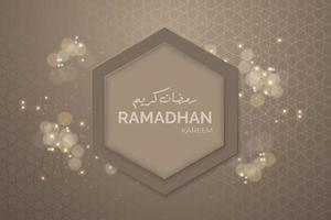banner do ramadã com moldura vetor
