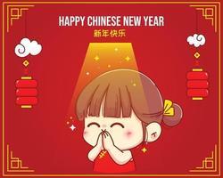 linda garota faz um desejo na ilustração de personagem de desenho animado do feliz ano novo chinês vetor