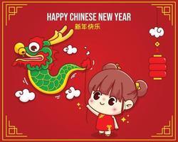 Linda garota dragão dança saudação, ilustração de personagem de desenho animado de celebração do ano novo chinês vetor
