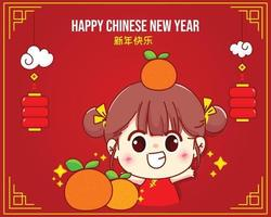 menina feliz e laranja, ilustração de personagem de desenho animado feliz ano novo chinês vetor