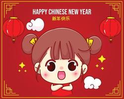 linda garota sorrindo feliz ano novo chinês cumprimentando ilustração de personagem de desenho animado vetor