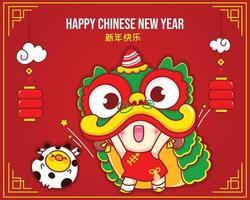 Linda garota jogando a dança do leão na ilustração do personagem de desenho animado de celebração do ano novo chinês vetor