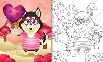 livro de colorir para crianças com um cachorro husky fofo segurando um balão para o dia dos namorados vetor