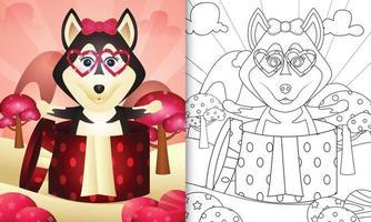 livro de colorir para crianças com um lindo cão husky na caixa de presente para o dia dos namorados vetor