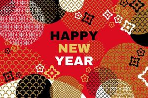 modelo de banner de saudação de ano novo chinês vetor