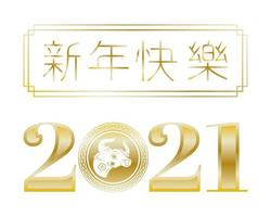 conjunto de letras do ano novo chinês do boi vetor