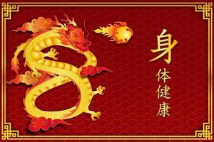 modelo tradicional chinês vetor