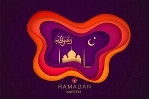 banner horizontal conceito ramadan kareem