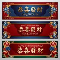 banner do ano novo chinês com cor vermelha e azul vetor