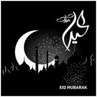 celebração islâmica eid mubarak vetor