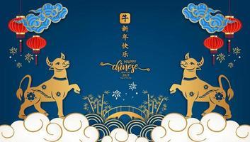 feliz ano novo chinês 2021. ano de bambool charector boi com estilo asiático. tradução chinesa é o feliz ano novo chinês. vetor
