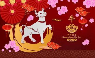 papel de vetor feliz ano novo chinês 2021 cortar elementos e seguidores asiáticos de boi. tradução chinesa é feliz ano novo chinês de 2021