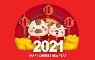 ano novo chinês 2021 cartão do ano do boi com um boi fofo vetor