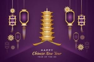 feliz ano novo chinês 2021 ano do boi, pagode dourado e lanternas no conceito de corte de papel no fundo roxo vetor