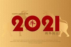 2021 ano novo chinês