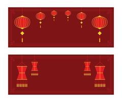 dois estilos do papel de parede horizontal vermelho de lanternas chinesas tradicionais para o ano novo chinês. vetor
