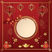 fundo do festival do ano novo chinês vetor