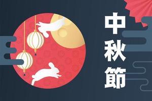 pôster do festival do meio do outono com coelho pulando vetor