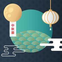pôster do festival de meados do outono com letras em chinês e lua vetor