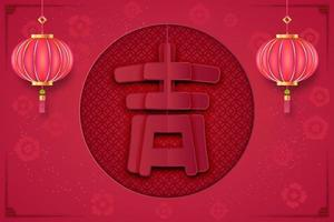 flor de corte de papel para design do ano lunar vetor