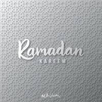 fundo ramadan kareem. padrão ornamental. motivo islâmico árabe, ornamento geométrico. papel cinza com sombra. vetor