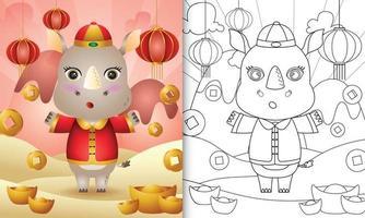 modelo de livro de colorir para crianças com um rinoceronte bonito usando roupas tradicionais chinesas com tema de ano novo lunar vetor