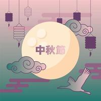 feliz festival de meados do outono com lua, nuvens e garça