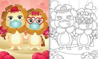 livro de colorir para crianças com um lindo casal de leões do dia dos namorados usando máscara protetora vetor