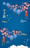 festival de qixi ou ilustração vetorial tanabata. vetor